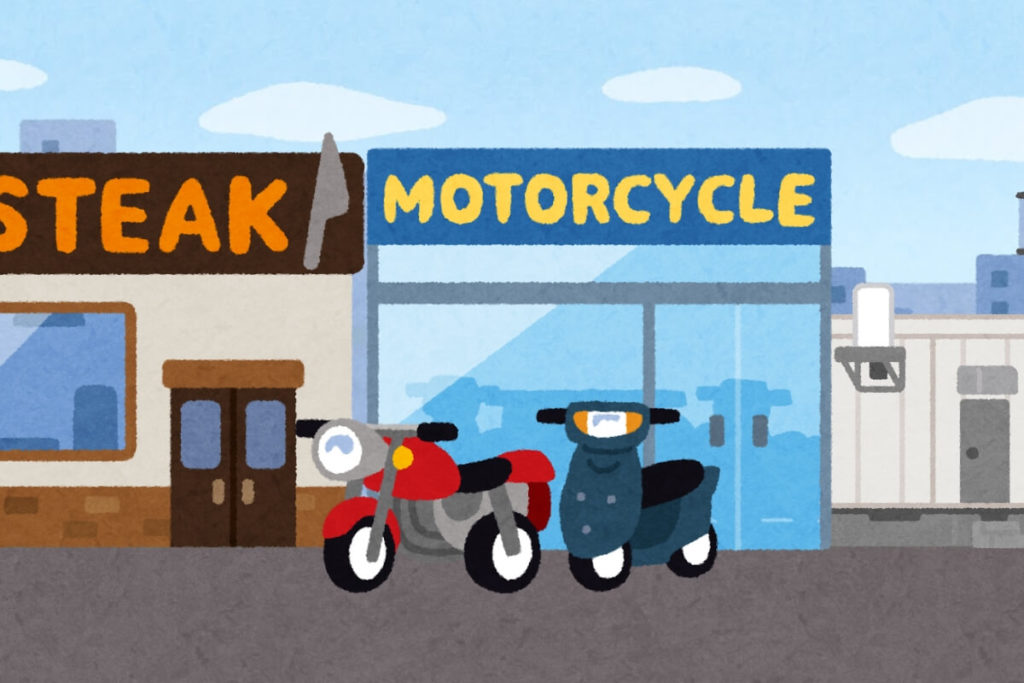 バイクを高く売るコツは?400Xの査定額を比較して実際に売却:店舗査定