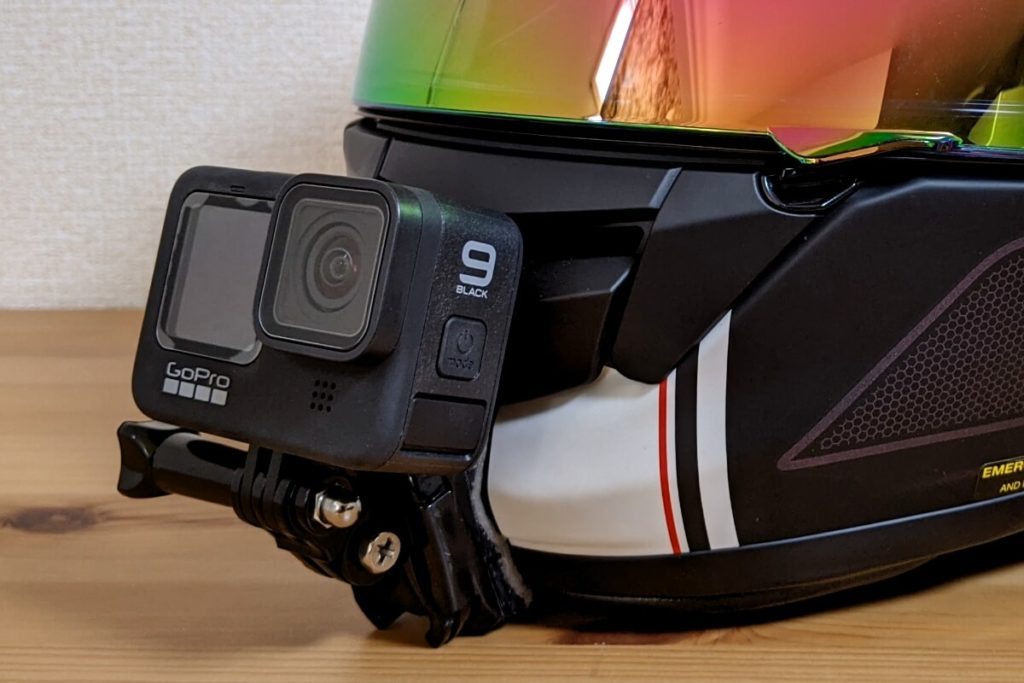 goprohero9ヘルメットのマウント場所による映像の違い:顎マウント