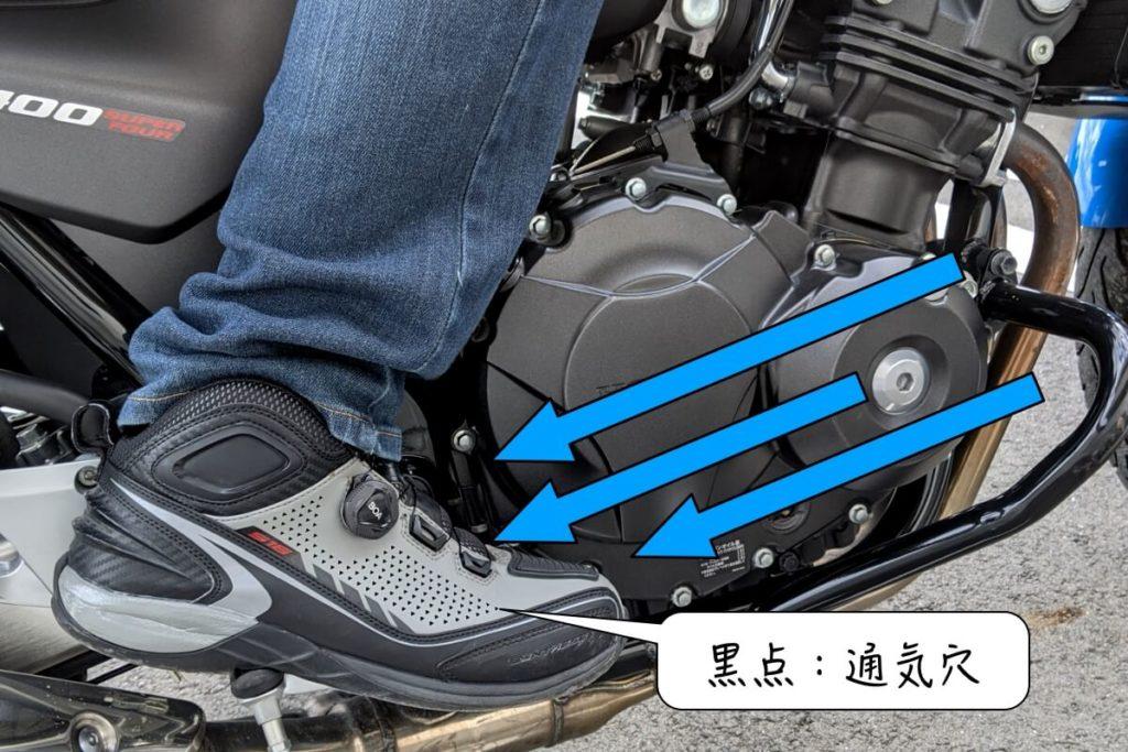 ライディングシューズを履くメリット:通気性・防水性に優れている