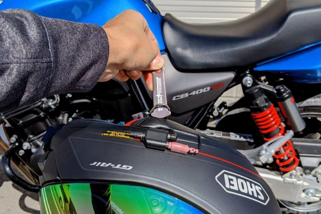 ヘルメットロックが使えない方必見!キジマ ヘルロックアシスト:盗難防止