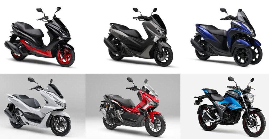 中途半端な排気量!150ccバイクのメリット・デメリット:150ccのバイク一覧