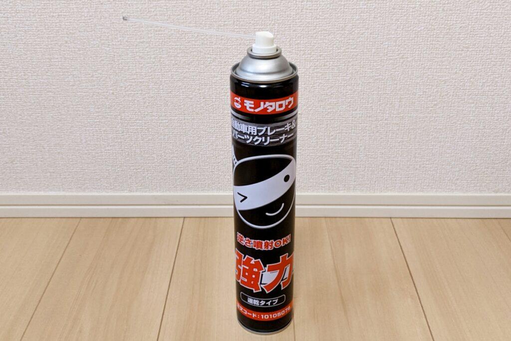 チェーンに使ってはいけない潤滑油・メンテナンス剤:パーツクリーナー