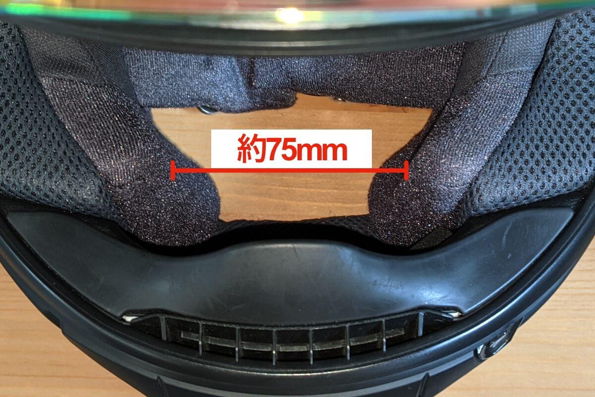 【レビュー】Arai ASTRO-GX 良い点・悪い点を紹介:GT-Airの幅