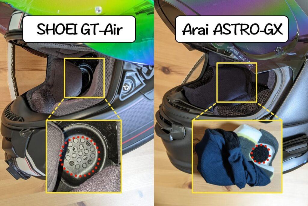 【レビュー】Arai ASTRO-GX 良い点・悪い点を紹介:GT-Airとの違い静粛性